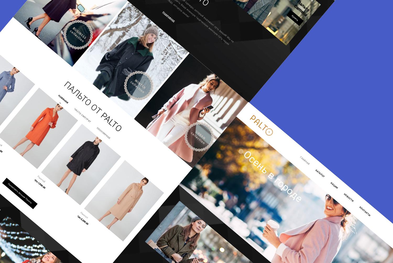 web eshop design